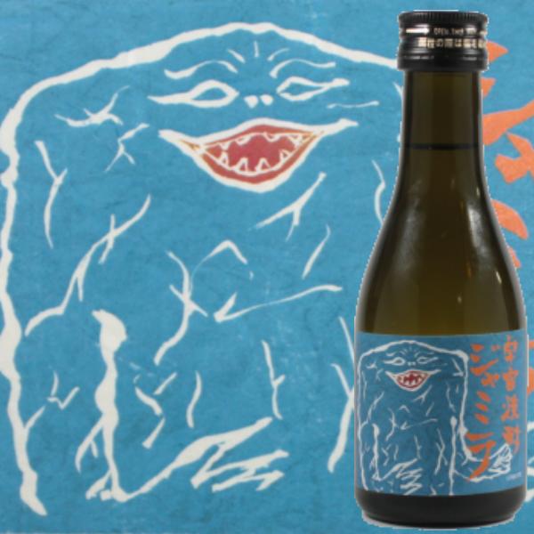 宇宙焼酎ジャミラ 180ml 芋焼酎 神酒造 宇宙焼酎 ウルトラ怪獣コラボ 通販