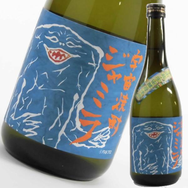 宇宙焼酎ジャミラ 25度 720ml 芋焼酎 神酒造 宇宙焼酎 ウルトラ怪獣コラボ 通販