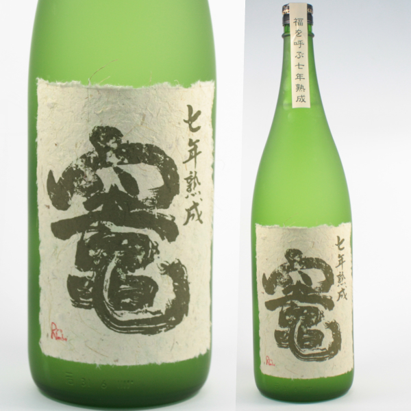 竈七年古酒 かまど 1800ml 芋焼酎 さつま無双 特約店限定販売