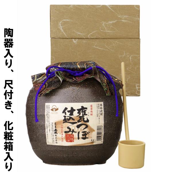 【陶器入り】 甕つぼ仕込み 25度 1800ml さつま無双 芋焼酎 鹿児島 ギフト