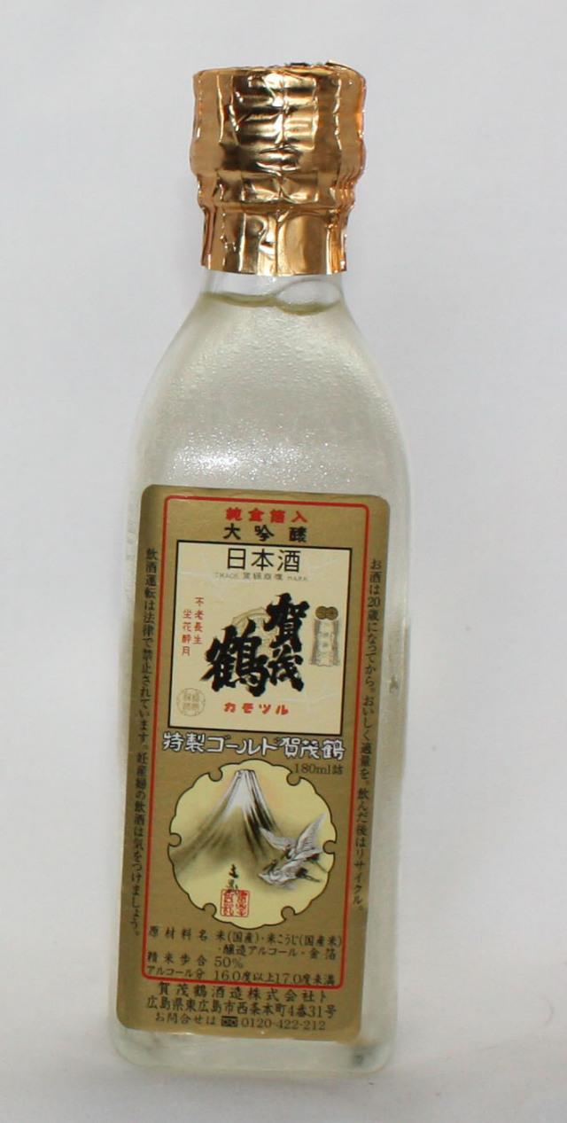 賀茂鶴ゴールド 180ml