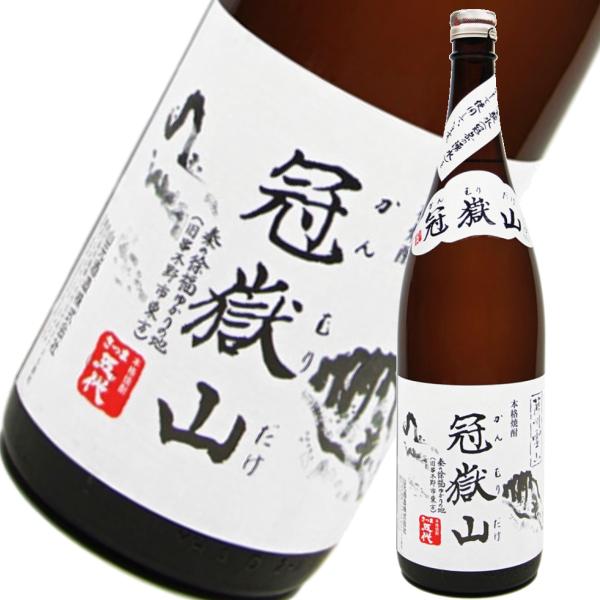 冠嶽山 1800ml 芋焼酎 山元酒造