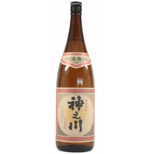 神之川 かんのかわ 25度 1800ml 芋焼酎 神川酒造 通販