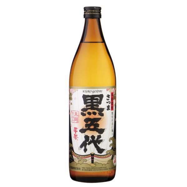 黒五代900ml 芋焼酎 山元酒造