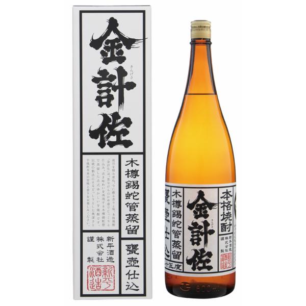 金計佐 きんげさ 化粧箱入 25度 1800ml 新平酒造 芋焼酎 鹿児島