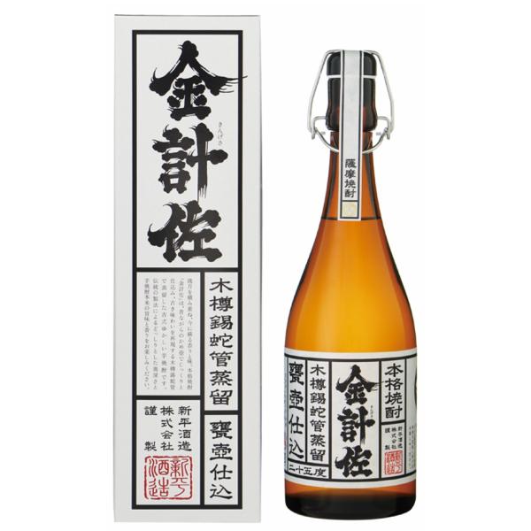 金計佐 きんげさ 化粧箱入 25度 720ml 新平酒造 芋焼酎 鹿児島