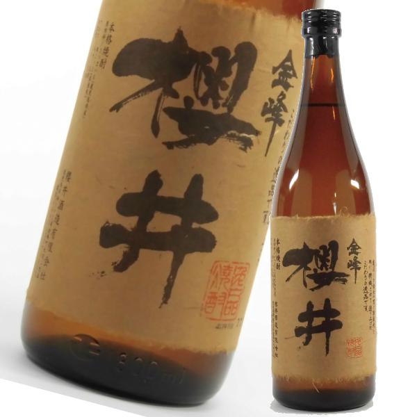 金峰櫻井 きんぽうさくらい 25度 720ml 芋焼酎 鹿児島 櫻井酒造 通販