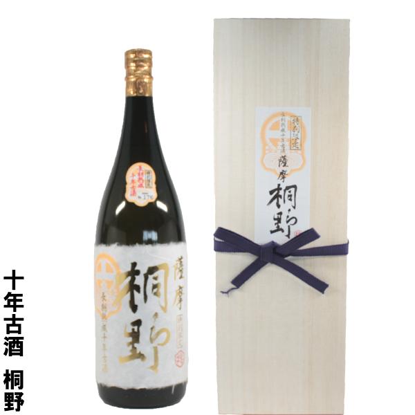 [十年古酒] 桐野 きりの 25度 1800ml 芋焼酎 中俣 限定品 桐箱入り 侍士の会 通販