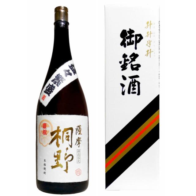 慶祝 桐野 きりの 25度 4500ml 芋焼酎 益々繁盛ボトル 中俣酒造 侍士の会 通販