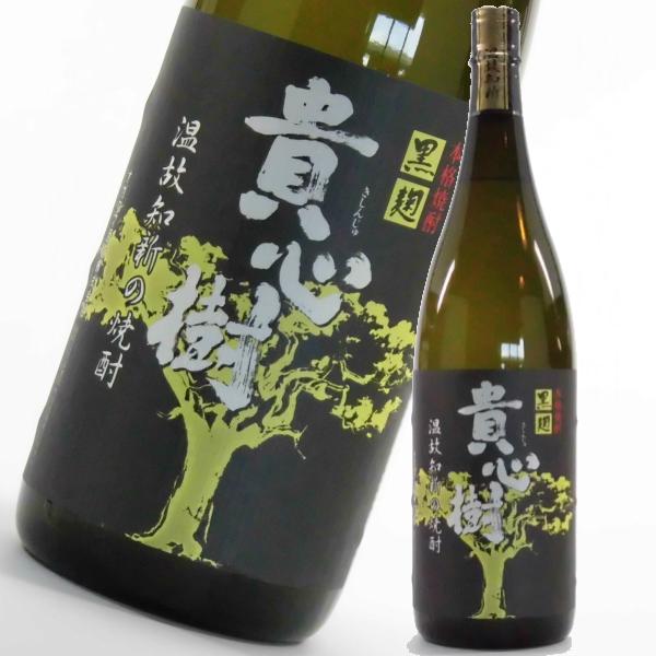 貴心樹 きしんじゅ 25度 1800ml 芋焼酎 オガタマ酒造 鹿児島 通販