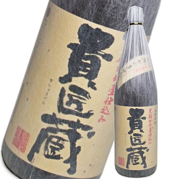 貴匠蔵 きしょうぐら 25度 1800ml 本坊酒造 芋焼酎 鹿児島