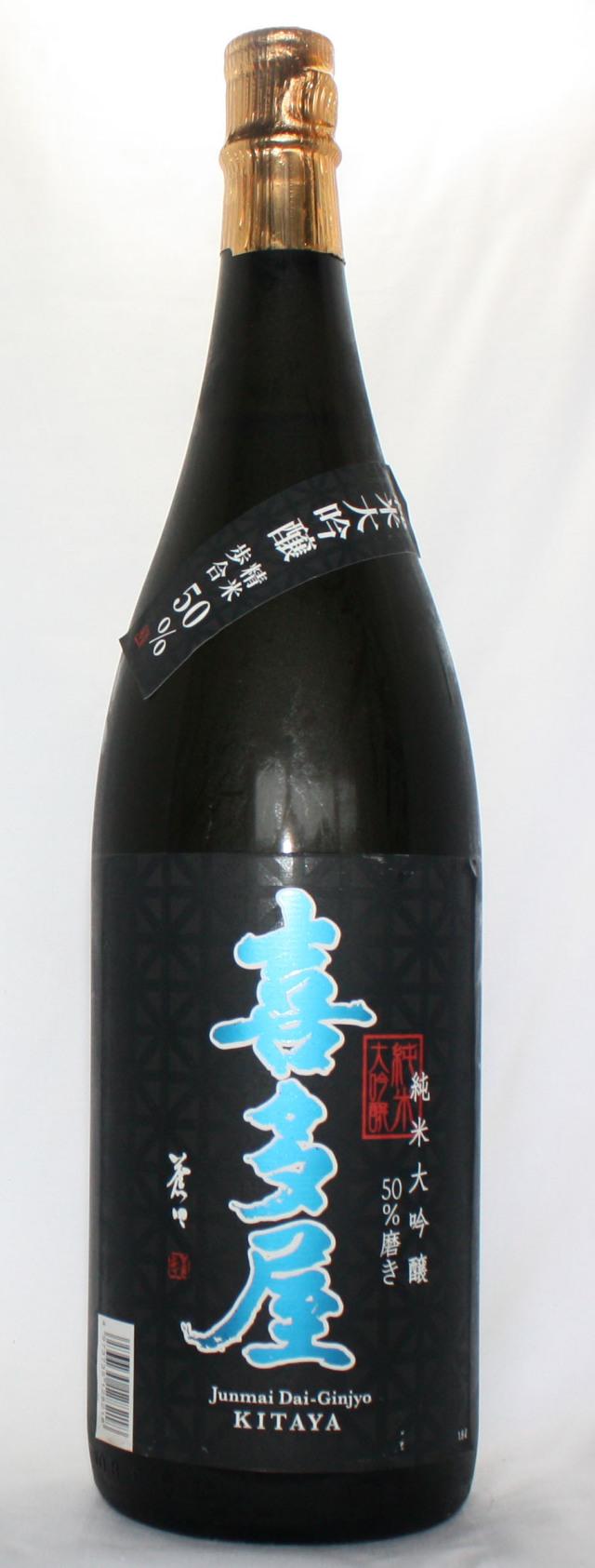 喜多屋純米大吟醸 1800ml
