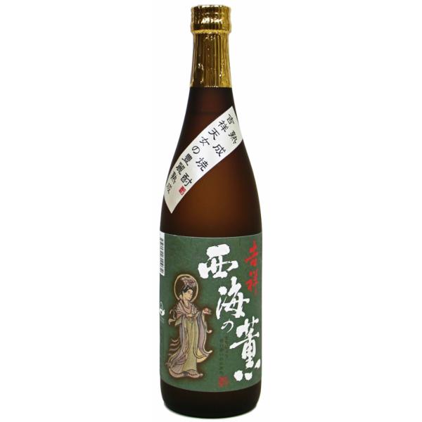 古酒 吉祥・西海の薫 25度 720ml 原口酒造 芋焼酎 鹿児島