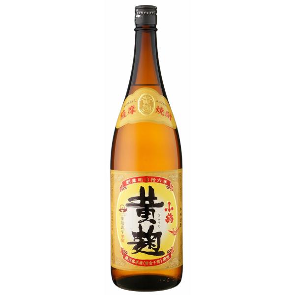 小鶴 黄麹 こづるきこうじ 25度 1800ml 小正酒造 芋焼酎 鹿児島