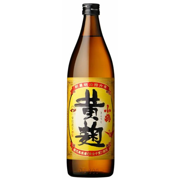 小鶴 黄麹 こづるきこうじ 25度 900ml 小正酒造 芋焼酎 鹿児島
