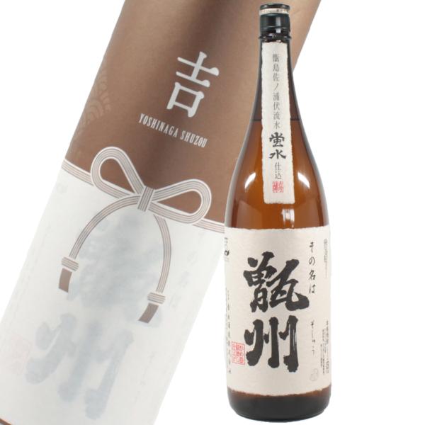 甑州 そしゅう 25度 1800ml 芋焼酎 吉永酒造 限定焼酎 鹿児島 通販