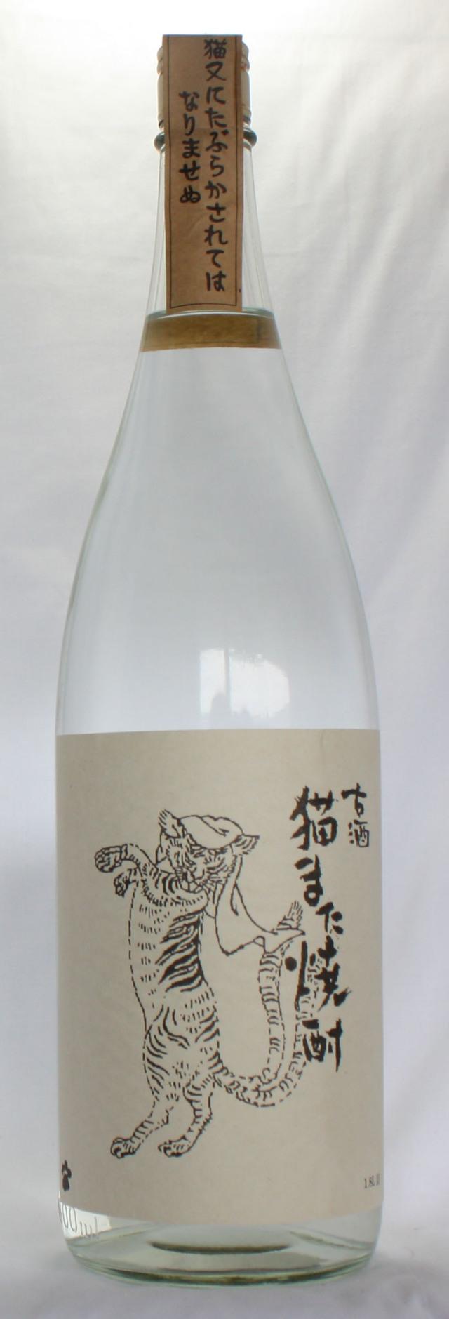 古酒猫また焼酎 米焼酎 千代むすび酒造 1800ml