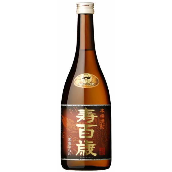 寿百歳 黒 ことぶきひゃくさい 25度 720ml 東酒造 芋焼酎 鹿児島