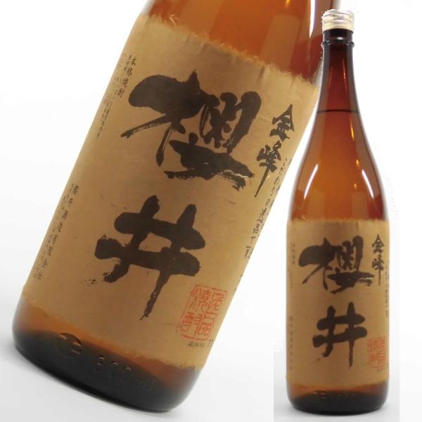 金峰櫻井 さくらい 25度 1800ml 芋焼酎 櫻井酒造 鹿児島 特約店限定 通販