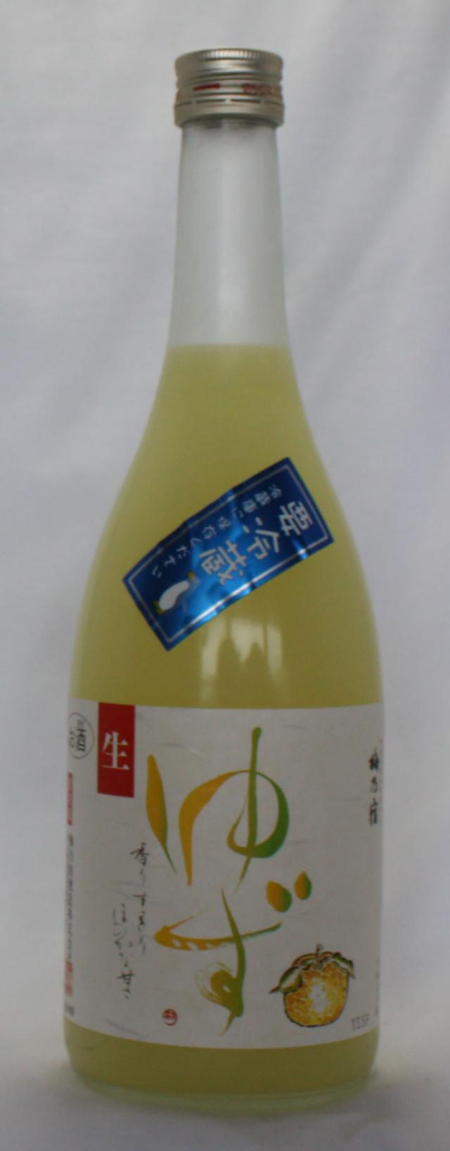 クールゆず 720ml 梅の宿酒造 生ゆず酒 季節限定 通販