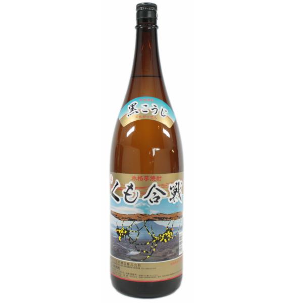 くも合戦 25度 1800ml 芋焼酎 さつま司酒造 通販
