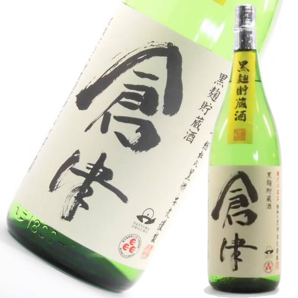 倉津 くらつ 1800ml 芋焼酎 鹿児島酒造 限定焼酎 通販