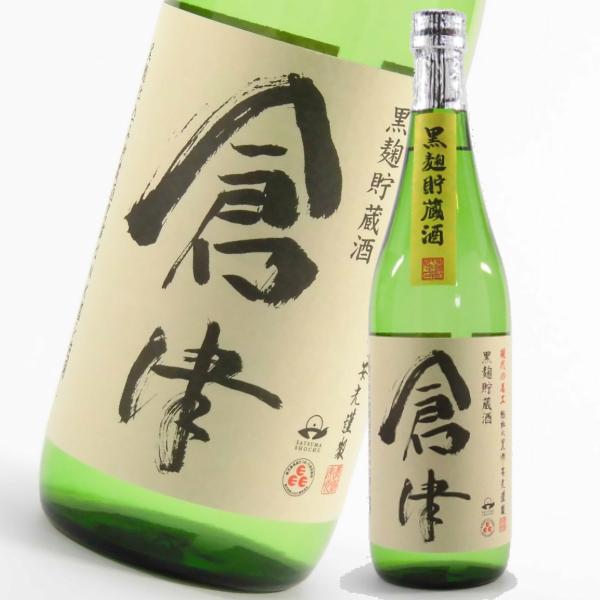 倉津 くらつ 25度 720ml 芋焼酎 鹿児島酒造 限定焼酎 通販