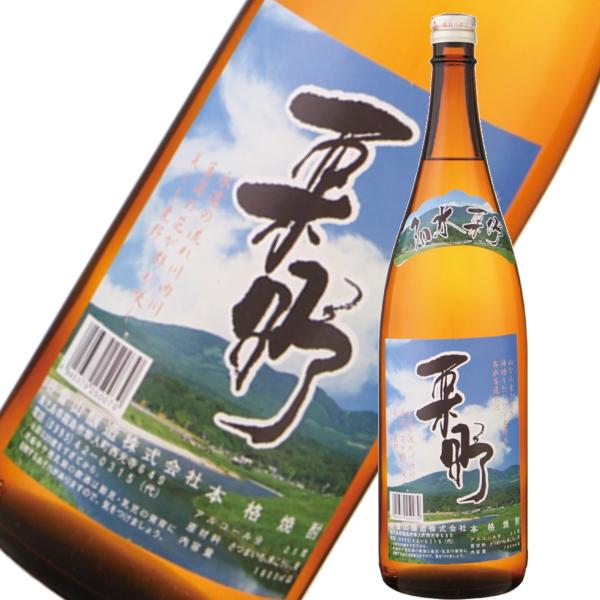 栗野 くりの 25度 1800ml 日当山酒造 芋焼酎 鹿児島