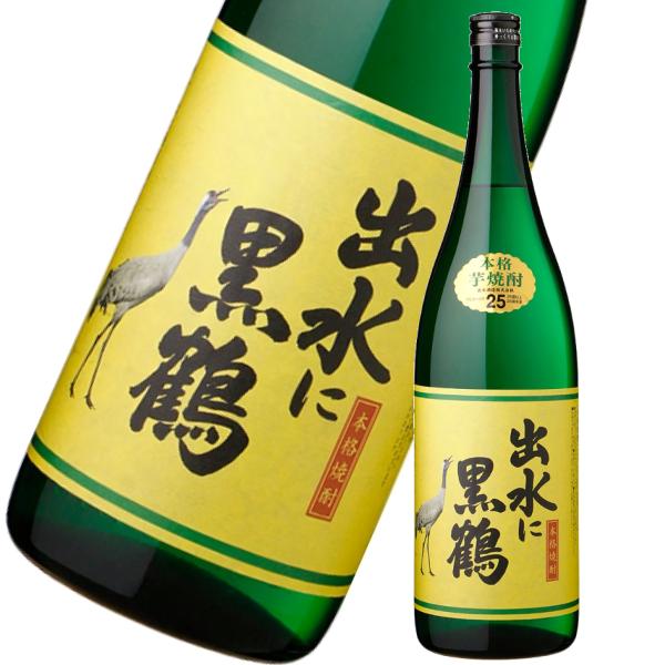 出水に黒鶴 1800ml 芋焼酎 出水酒造 鹿児島 通販