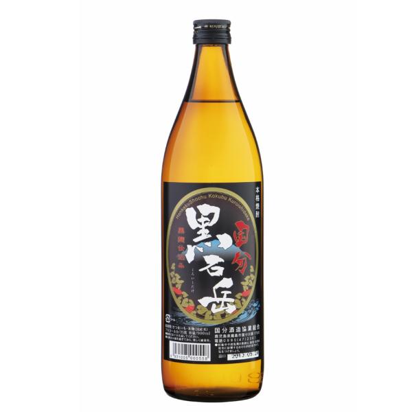 黒石岳900ml芋焼酎