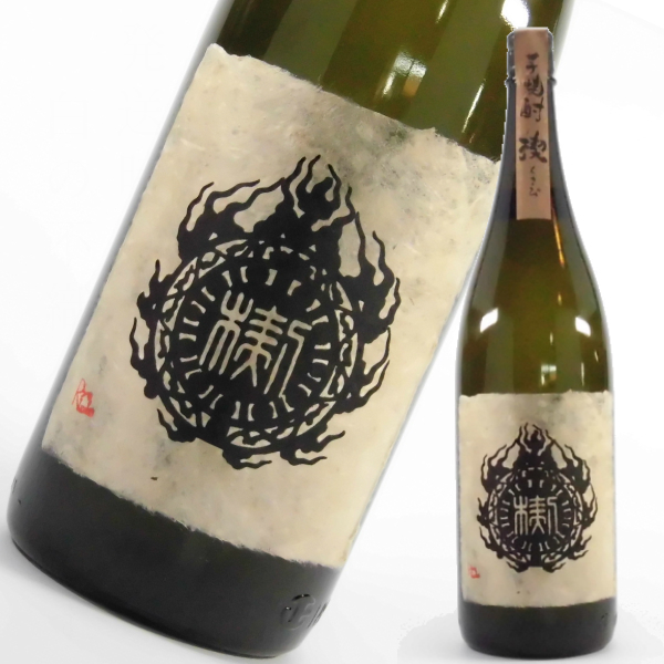 楔 くさび 1800ml 芋焼酎 大海酒造 限定焼酎 通販