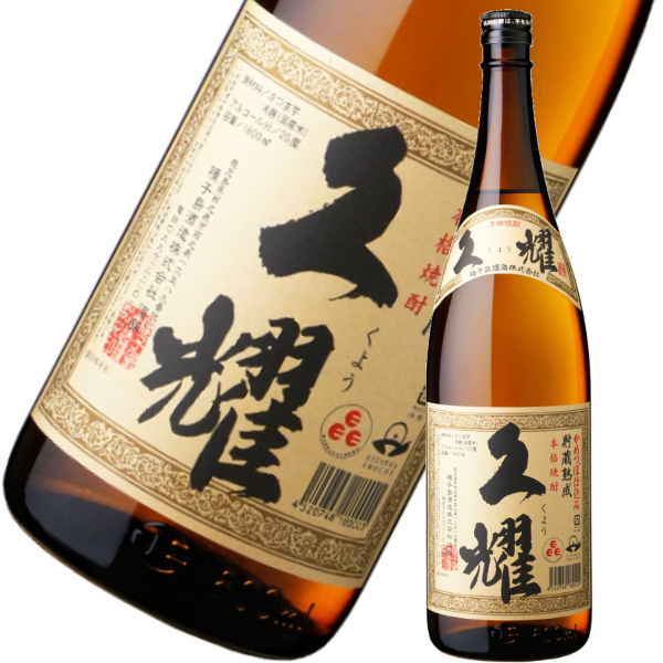 久耀 くよう 25度 1800ml 芋焼酎 種子島酒造 貯蔵熟成 通販