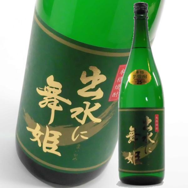 出水に舞姫 まいひめ 25度 1800ml 芋焼酎 出水酒造 鹿児島 通販