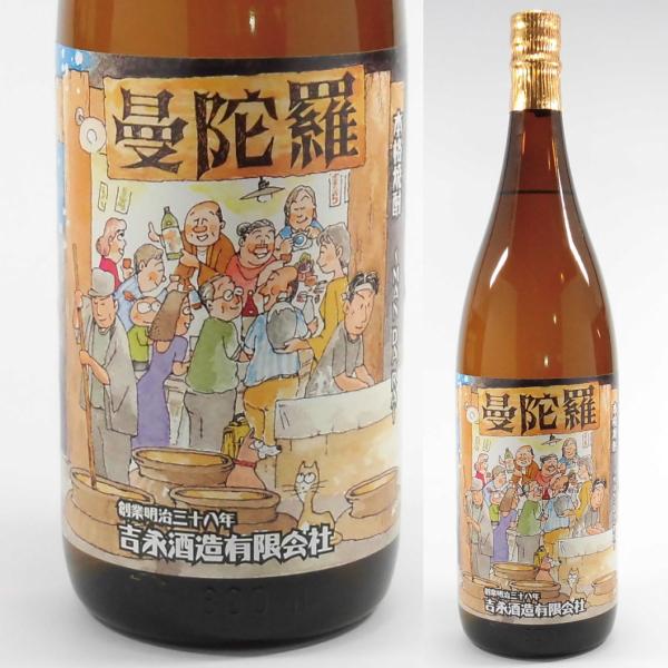 曼陀羅 まんだら 25度 1800ml 芋焼酎 吉永酒造 鹿児島 通販