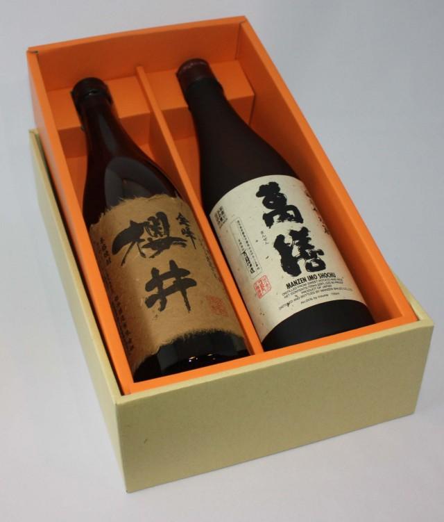 萬膳、金峰櫻井 焼酎セット 通販