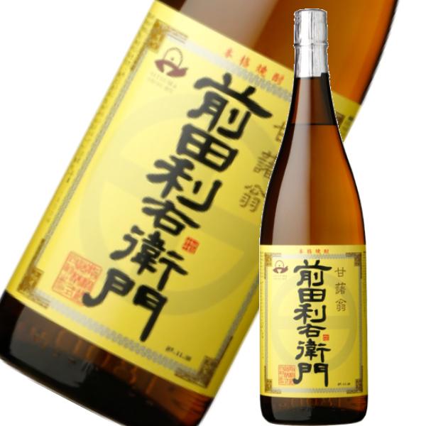 前田利右衛門 1800ml 芋焼酎 指宿酒造