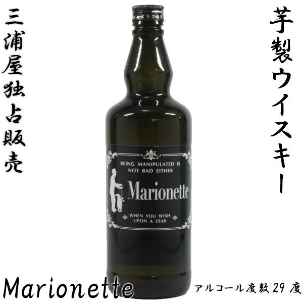 マリオネット 29度 720ml 芋焼酎 さつま無双 限定焼酎