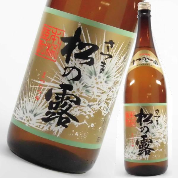 松の露 まつのつゆ 25度 1800ml 芋焼酎 櫻井酒造 鹿児島限定 通販