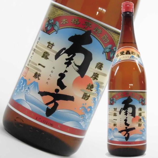 南之方 みなんかた 1800ml 芋焼酎 薩摩酒造 鹿児島限定販売 通販