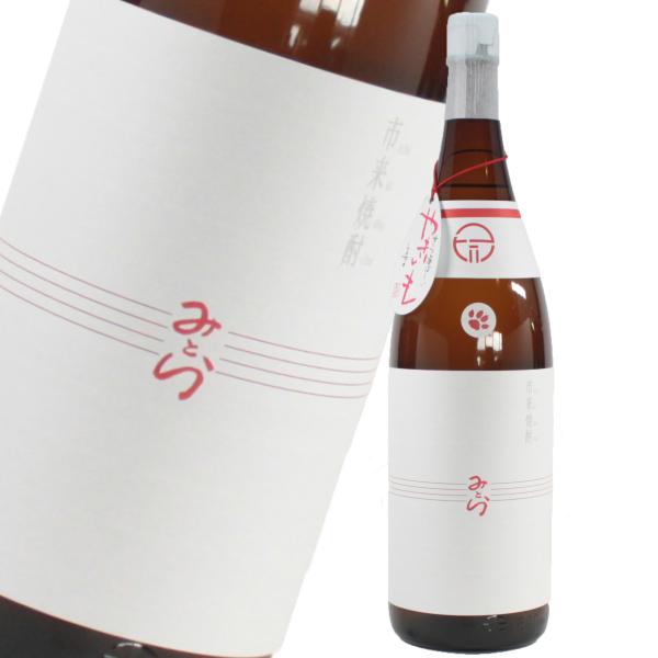 みとら 25度 1800ml 芋焼酎 田崎酒造 季節限定商品 通販