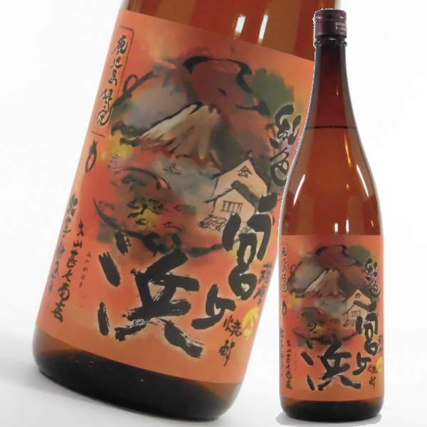 宮ヶ浜 紅芋 みやがはま 25度 1800ml 芋焼酎 大山甚七酒造 鹿児島限定販売 通販