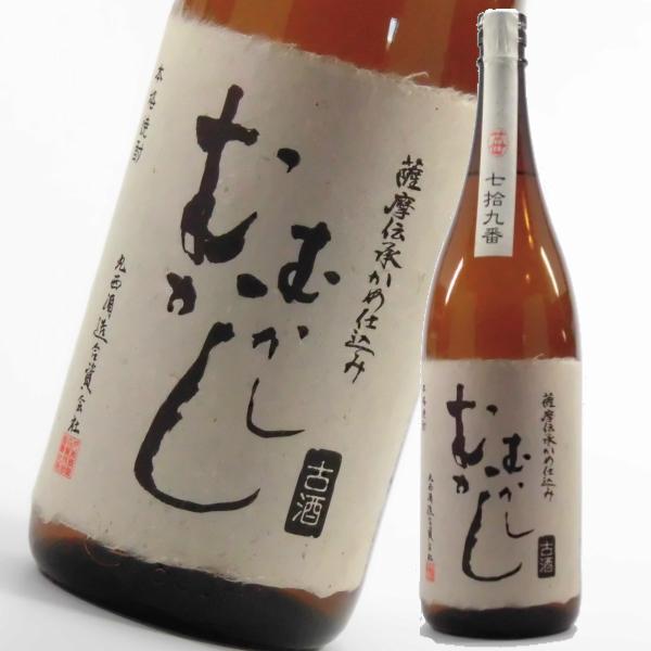 むかしむかし 25度 1800ml 芋焼酎 丸西酒造 古酒 通販