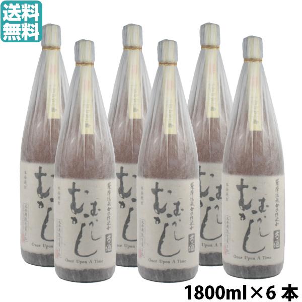 [送料無料] むかしむかし 25度 1800ml 6本 芋焼酎 丸西酒造 古酒 通販