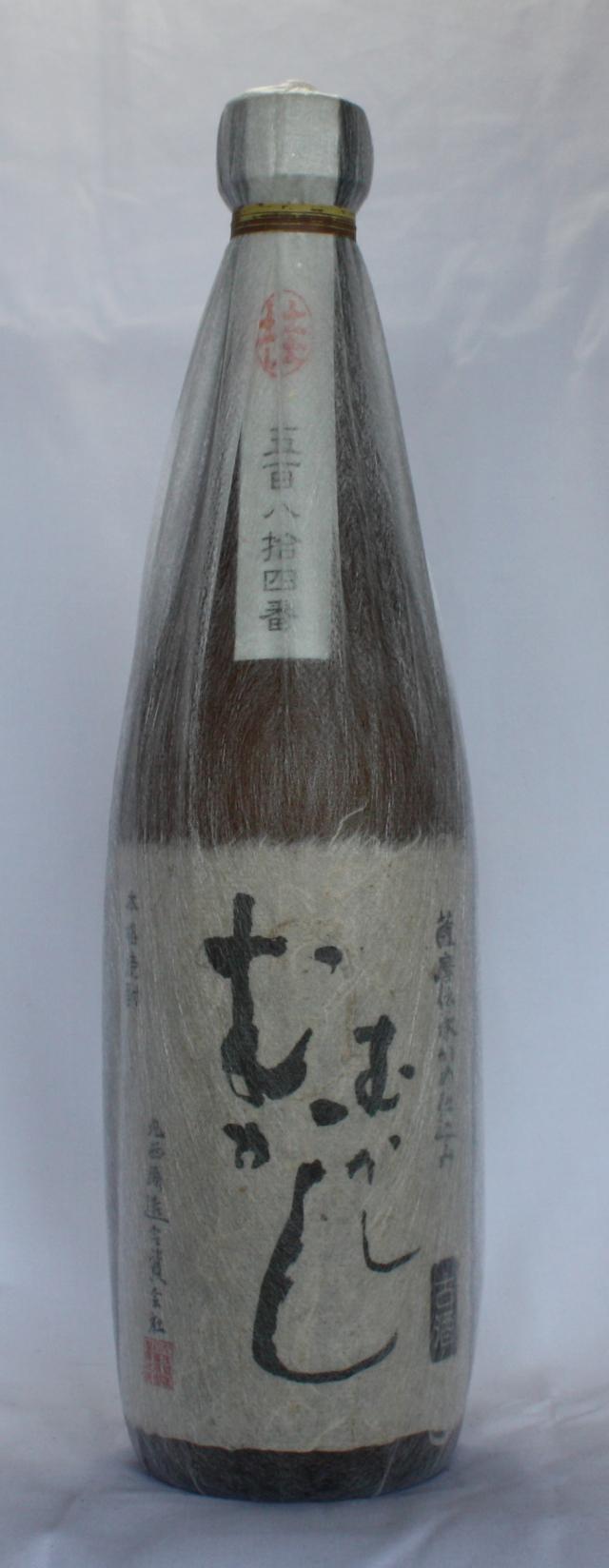 むかしむかし 25度 720ml 芋焼酎 丸西酒造 長期貯蔵焼酎 古酒