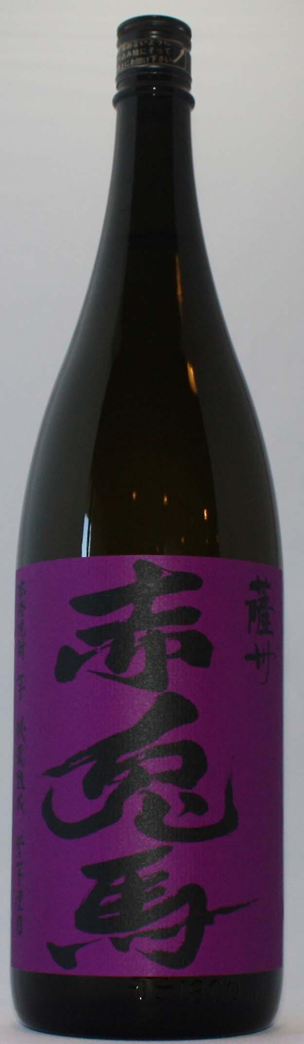 紫の赤兎馬 せきとば 25度 1800ml 紫芋焼酎 濱田酒造 季節限定販売 通販