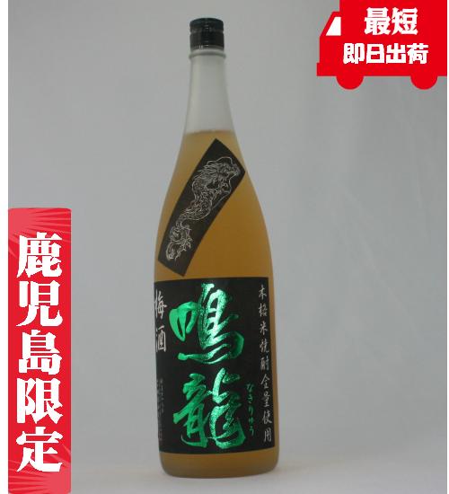 鳴龍 梅酒 1800ml ハチミツ 千曲錦酒造