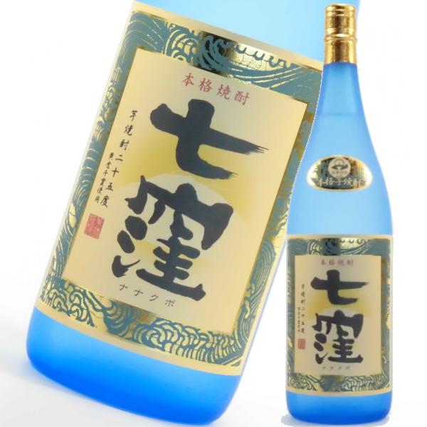 特選七窪 ななくぼ 1800ml 芋焼酎 東酒造 鹿児島 通販