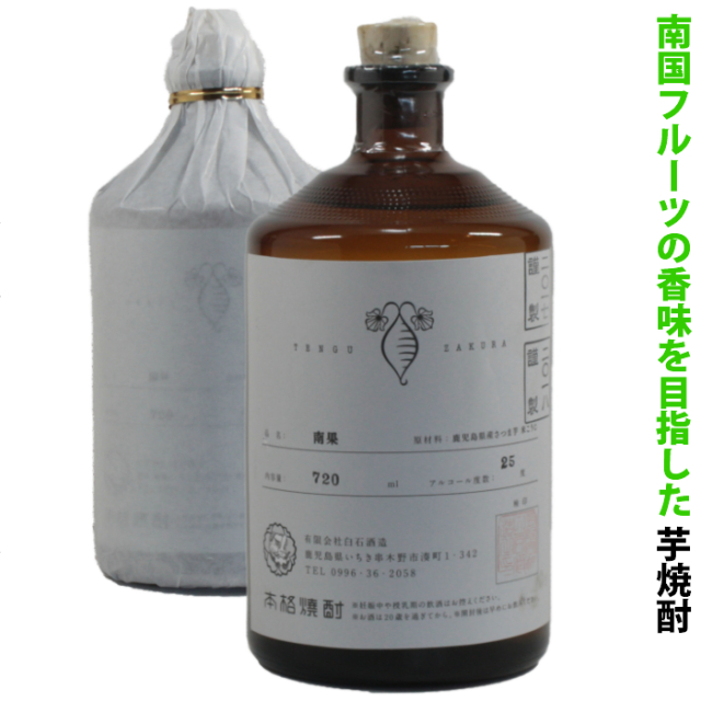 [数量限定] 南果 なんか 25度 720ml 芋焼酎 白石酒造 限定焼酎 鹿児島 通販