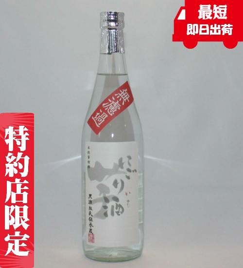 にごり酒芋 鹿児島酒造 芋焼酎 通販