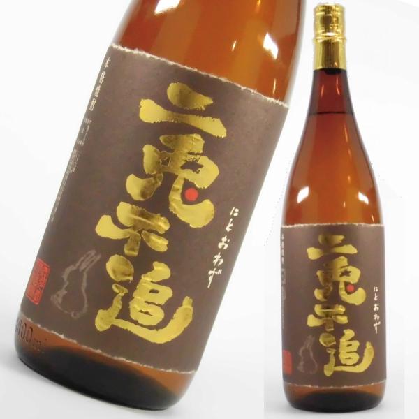 二兎不追 にとおわず 25度 1800ml 芋焼酎 鹿児島酒造 限定焼酎 通販